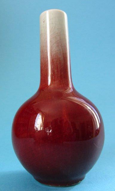 Vase porcelaine chinoise chine rouge sang de boeuf sign - Couleur rouge sang de boeuf ...